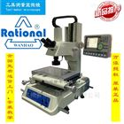 万濠VTM-4030G工具显微镜测量方法