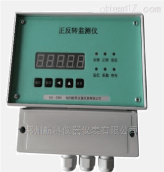 VB-Z470 PA-Z470正反转监测仪