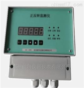 VB-Z470正反转转速监测仪VB-Z470