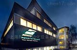 德国塞克特SECATEC上海销售总部
