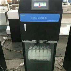可以超标留样的AB桶LB-8000K在线水质采样器