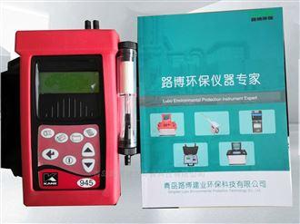 KM945KM945手持式烟气分析仪现场直读