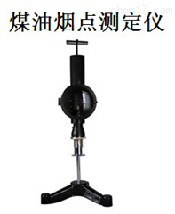 SD382直供SD382烟点测定仪其他石油化工分析仪