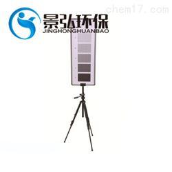 JH8000型林格曼烟度计厂家视觉黑度烟气监测