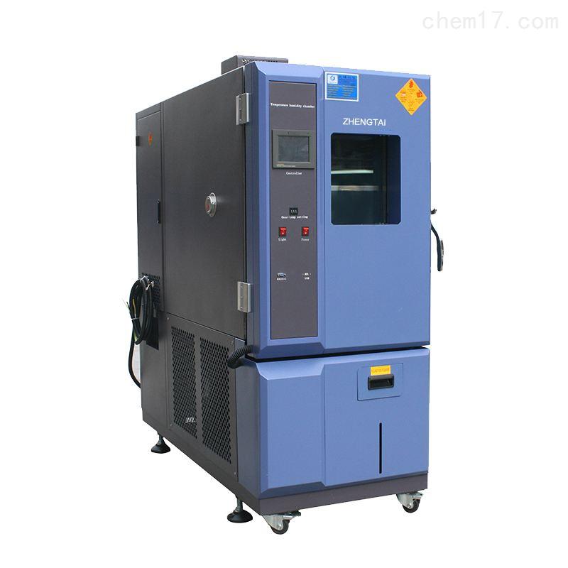 温湿度试验装置