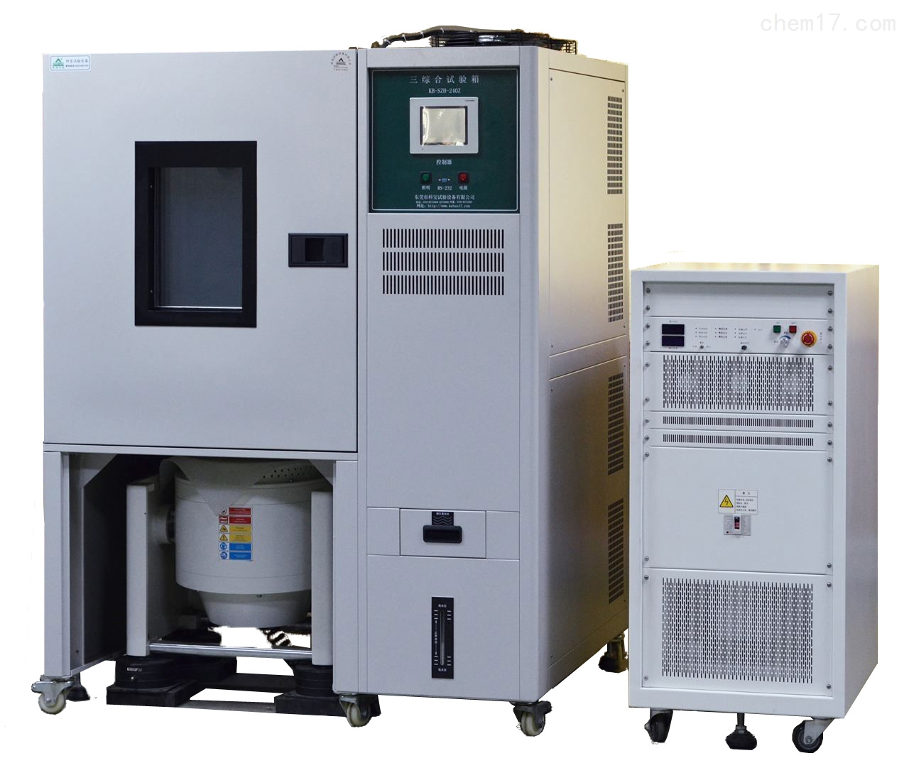 温湿度振动试验,温湿度振动测试