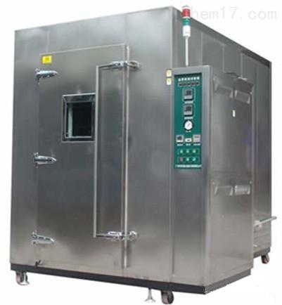 冷凝水测试设备