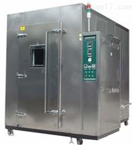 ZT-CTH-1000N冷凝水測試設備