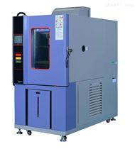 ZT-CTH-1000L-S調溫調濕箱