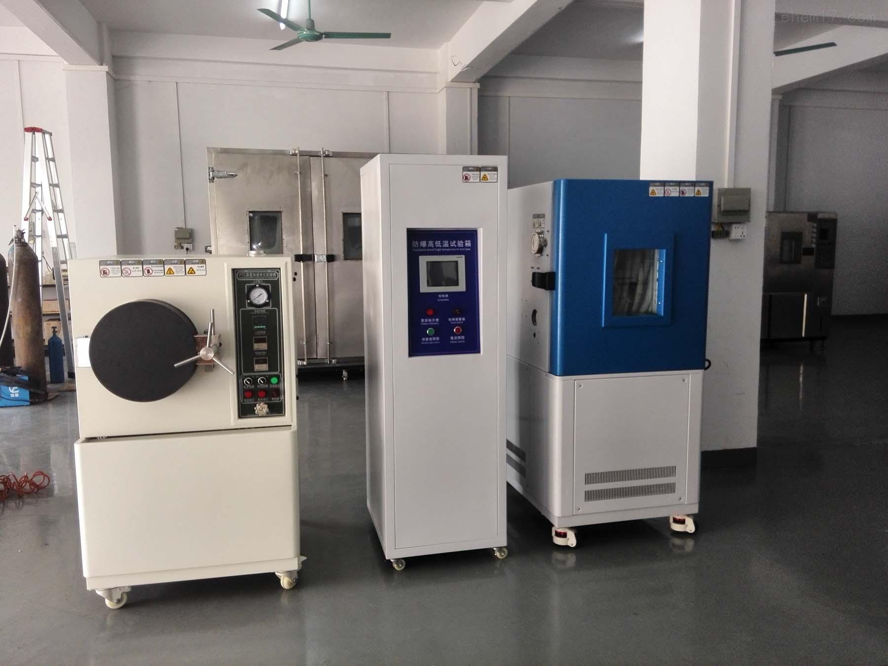 冻胀力实验机
