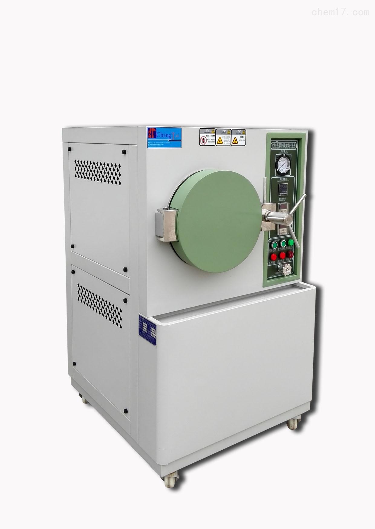 高温高湿加速老化箱