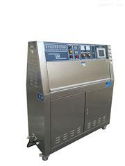 uv紫外線老化測試機