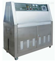 ZT-UV-50S紫外線老化測試機廠家
