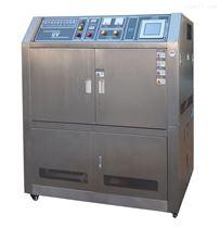 ZT-UV-50SUV紫外光老化箱