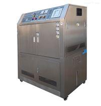 紫外線加速老化箱