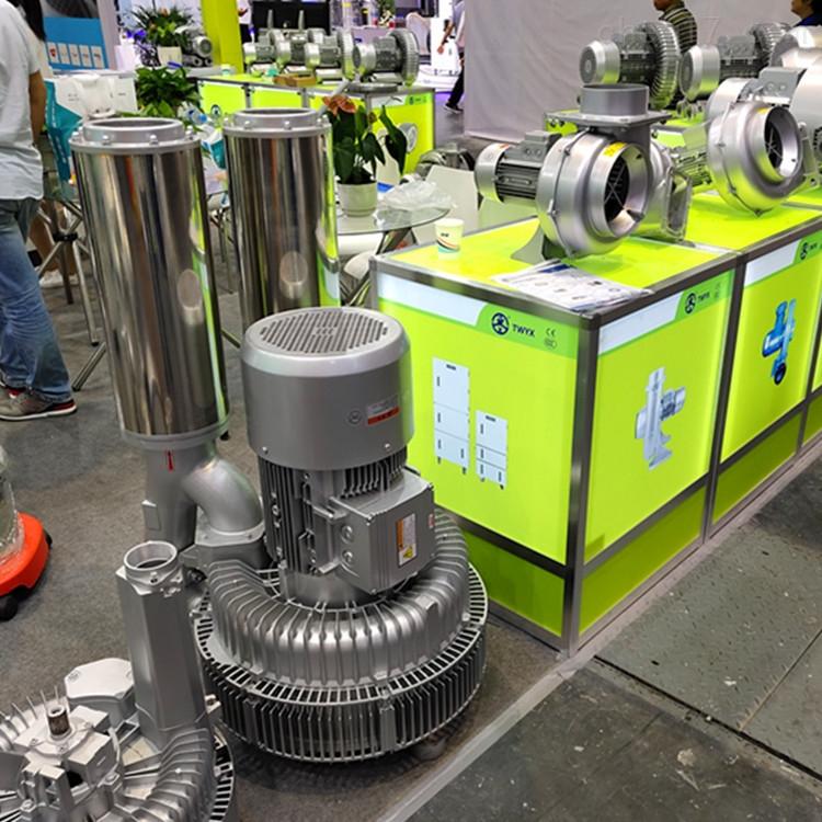 全风高压漩涡风机旋涡气泵