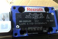 Z2S6系列大師級的博世REXROTH比例單向閥