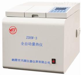 ZDHW-3全自动量热仪