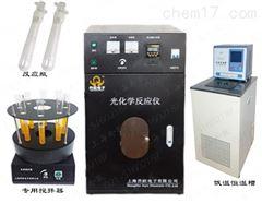 JOYN-GHX-A雅安实验室大容量光化学反应仪厂