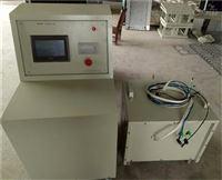 大电流发生器/轻型升流器耐用电流实验器