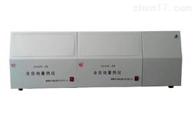 ZDHW-6R型微机全自动量热仪