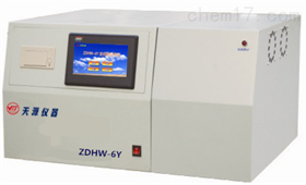 ZDHW-6Y微机全自动量热仪
