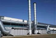 废气处理技术
