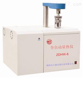 ZDHW-8型全自动量热仪