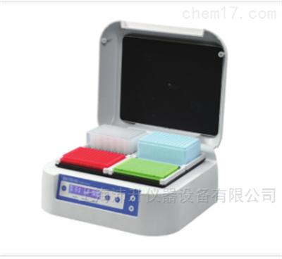 BK100-4A上海一恒微孔板孵育器恒温器
