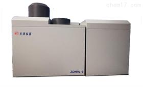 ZDHW-9微机全自动量热仪