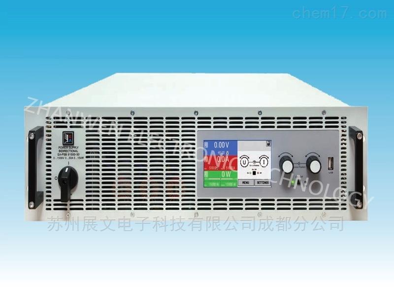 双向可编程直流电源PSB 9000 3U系列