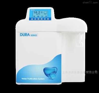 Dura系列上海一恒超纯水系列