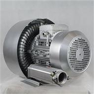 12.5kw高壓旋渦氣泵廠家