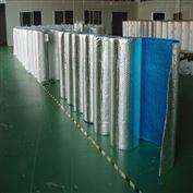 阳光房用铝箔隔热气泡膜出厂价格