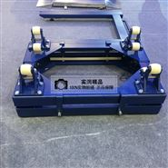青岛2吨钢瓶秤 带4~20MA信号输出