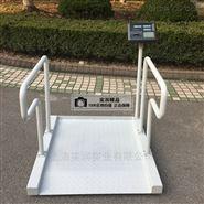 300公斤透析秤  不锈钢轮椅秤报价