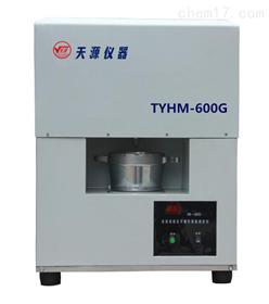 HM-600G型全自动哈氏可磨性指数测定仪