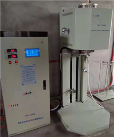 TYKF-2008H型焦炭反应性及反应后强度测试仪