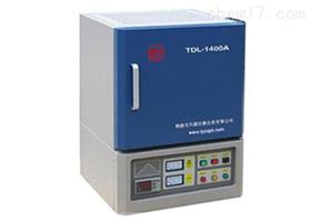 TDL1400箱式高温炉