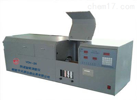 YCH—3A型快速智能测氢仪