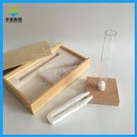 聚四氟乙烯砝码20g套装,带木盒的药典砝码