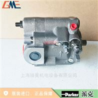 PAVC100R4222供应Parker派克PAVC100R4222柱塞泵