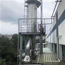 出售二手上海定泰MVR強制循環蒸發器8成新