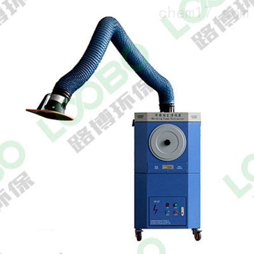青岛明成LB-SZ1000D型焊接烟尘净化器