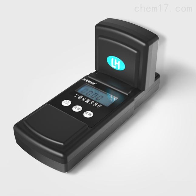 便携式二氧化氯检测仪 CLO2残留浓度测定