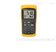 Fluke 51-II美国福禄克FLUKE数字温度表现货销售
