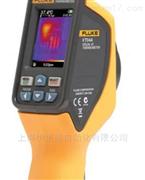 美国福禄克FLUKE可视红外测温仪