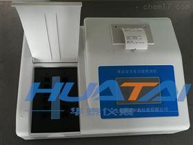 HTY-SP3多功能食品安全檢測儀