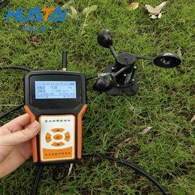 HTJ-Q4手持氣象站
