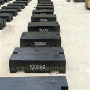 山東1噸標準砝碼,地磅校驗砝碼1000公斤
